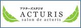 アクターズスタジオ アクトゥリス(Acturis)